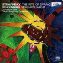 Composer: Sa Line - ストラヴィンスキー:バレエ音楽「春の祭典」、シェーンベルク:浄められた夜/ジョナサン・ノット,東京交響楽団[HybridCD]【返品種別A】