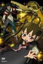 牙 第3章 永遠の絆 3/アニメーション[DVD]