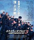 【送料無料】エクスペンダブルズ3 ワールドミッション/シルベスター・スタローン[Blu-ray]【返品種別A】