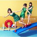 ジコチューで行こう!(TYPE-C)/乃木坂46[CD+DV...