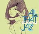 【送料無料】ジブリ・ジャズ/オール・ザット・ジャズ[CD]【返品種別A】