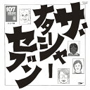 Artist Name: Ta Line - 107 SONG BOOK シリーズ完成記念発表会 おまけ編/ザ・ナターシャー・セブン[CD]【返品種別A】