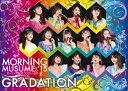 【送料無料】モーニング娘。'15 コンサートツアー春 〜GRADATION〜/モーニング娘。'15[DVD]【返品種別A】