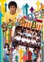 Stand UP!!(1)/二宮和也[DVD]