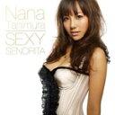 【送料無料】SEXY SENORITA/If I'm not the one/谷村奈南[CD+DVD]【返品種別A】