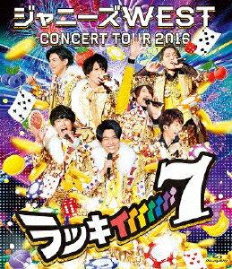 【送料無料】ジャニーズWEST CONCERT TOUR 2016 ラッキィィィィィィィ7…...:joshin-cddvd:10610137