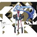【送料無料】[枚数限定][限定盤]Eight-THE BEST OF 八王子P-(初回限定盤)/八王子P[CD+DVD]【返品種別A】