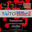 【送料無料】タイトー レトロゲームミュージックコレ