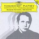 作曲家名: Ta行 - チャイコフスキー:交響曲第4番、他/プレトニョフ(ミハイル)[CD]【返品種別A】
