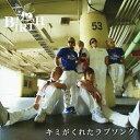 艺人名: Ha行 - キミがくれたラブソング/BIRTH[CD]【返品種別A】