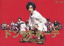 ドン★キホーテ DVD-BOX/松田翔太