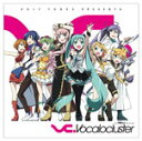 EXIT TUNES PRESENTS Vocalocluster feat.初音ミク/オムニバス[CD]【返品種別A】