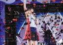 【送料無料】[枚数限定][限定版]乃木坂46 3rd YEAR BIRTHDAY LIVE(完全生産限定盤)【DVD】/乃木坂46[DVD]【返品種別A】