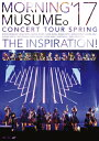 【送料無料】モーニング娘。 039 17 コンサートツアー春〜THE INSPIRATION 〜/モーニング娘。 039 17 DVD 【返品種別A】