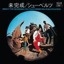 艺人名: Ha行 - 未完成+1/はしだのりひことシューベルツ[CD]【返品種別A】