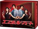 【送料無料】エンジェル・ハート DVD-BOX/上川隆也[DVD]【返品種別A】