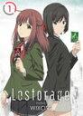 【送料無料】[枚数限定][限定版]Lostorage incited WIXOSS 1<初回仕様版>/アニメーション[Blu-ray]【返品種別A】