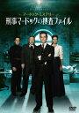 【送料無料】マードック・ミステリー 刑事マードックの捜査ファイル DVD-BOX/ヤニック・ビッソン[DVD]【返品種別A】
