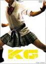 【送料無料】KG KARATE GIRL 豪華版/武田梨奈[DVD]...