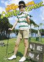 【送料無料】℃-ute 鈴木愛理 in 沖縄 AIRI'S CLASSIC/鈴木愛理[DVD]【返品種別A】