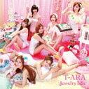 Jewelry box/T-ARA[CD]通常盤【返品種別A】