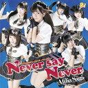 Never say Never(通常盤A)/アフィリア・サーガ[CD]【返品種別A】
