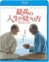 最高の人生の見つけ方/ジャック・ニコルソン[Blu-ray]【返品種別A】