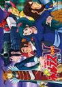 【送料無料】超電磁マシーン ボルテスV VOL.3/アニメーション[DVD]【返品種別A】