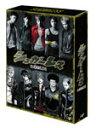 【送料無料】[枚数限定]シュガーレス BD-BOX 通常版/白濱亜嵐[Blu-ray]【返品種別A】