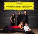 作曲家名: Sa行 - Schubert:Trout Quintet【輸入盤】▼/アンネ=ゾフィー・ムター[CD]【返品種別A】