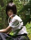 aBUTTON Vol.1 恋:橋本愛 高田里穂 岡野真也/橋本愛[Blu-ray]【返品種別A】