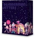 【送料無料】ボンバーマンジェッターズ 宇宙にひとつしかないBlu-ray BOX/アニメーション[Blu-ray]【返品種別A】