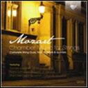 【送料無料】モーツァルト:弦楽四重奏&五重奏曲全集(12CD)【輸入盤】▼/VARIOUS[CD]【返品種別A】