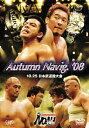 【送料無料】PRO-WRESTLING NOAH Autumn Navig.'08 10.25 日本武道館大会/プロレス[DVD]【返品...
