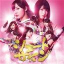 [枚数限定][限定盤]シュートサイン(初回限定盤/Type E)/AKB48[CD+DVD]【返品種別A】