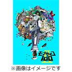 【送料無料】[限定版]モブサイコ100 II vol.002<初回仕様版>/アニメーション[DVD]【返品種別A】