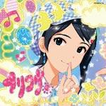 【】THE  DREAM SYMPHONY 01/水谷絵理(花澤香菜)[CD]【返品種別A】
