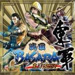 【】戦国BASARA 東軍BEST/ゲーム・ミュージック[CD]【返品種別A】