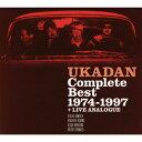【送料無料】Complete Best 1974-1997 + LIVE アナログ/憂歌団[Blu-specCD+DVD][紙ジャケット]【返品種別A】