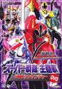 DVD>特撮ヒーロー>戦隊シリーズ商品ページ。レビューが多い順(価格帯指定なし)第2位