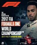 ������̵����2017 FIA F1 �������긢 ���� �֥롼�쥤��/�⡼���������ݡ���[Blu-ray]�����'���A��