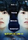 【送料無料】セブンデイズ リポート/白濱亜嵐[DVD]【返品種別A】