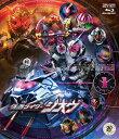 【送料無料】仮面ライダージオウ Blu-ray COLLECTION 1/奥野壮 Blu-ray 【返品種別A】