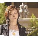 艺人名: Ha行 - TRUE HEART/林綾香[CD]【返品種別A】