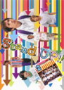 Stand UP!!(2)/二宮和也[DVD]