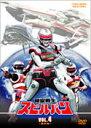 【送料無料】時空戦士スピルバン VOL.4/特撮(映像)[DVD]【返品種別A】