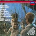 Orchestral Music - グリーグ:劇音楽《ペール・ギュント》/マズア(クルト)[SHM-CD]【返品種別A】