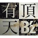 【送料無料】[枚数限定][限定盤]有頂天(初回限定盤)[先着特典:オリジナルアナザージャケット付]/B'z[CD+DVD]【返品種別A】