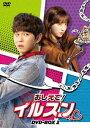 【送料無料】おしえて!イルスン DVD-BOX2/ユン・ギュンサン[DVD]【返品種別A】