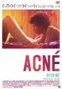 【送料無料】アクネ 初体験/アレハンドロ・トカー[DVD]【返品種別A】